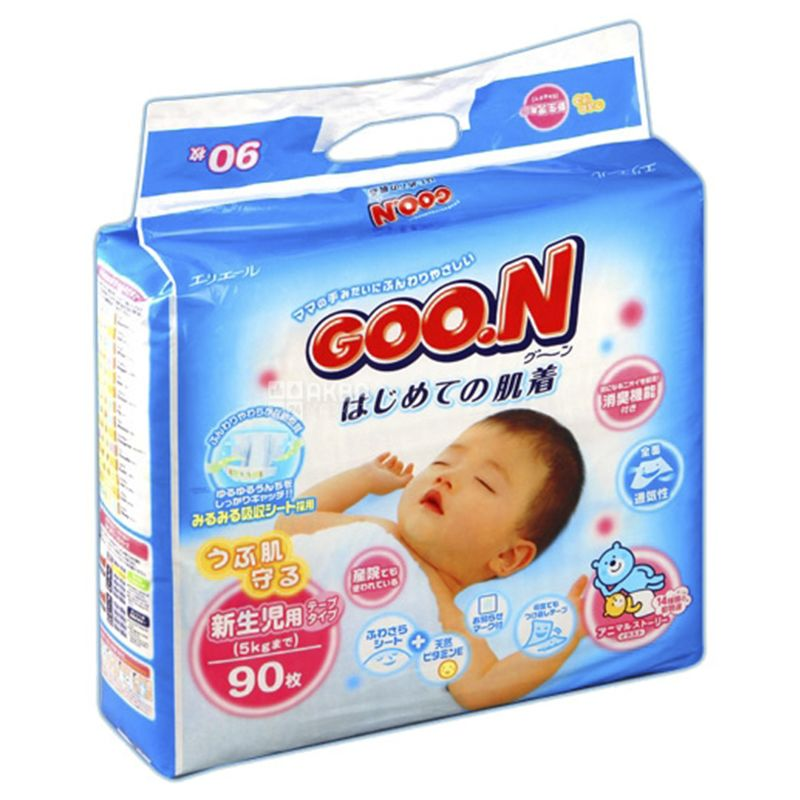 Goon, 90 pcs., Diapers, XS