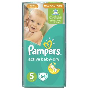 Pampers Active Baby-Dry 5, 64 шт., 11-18 кг, Подгузники, Junior, Giant Pack, м/у