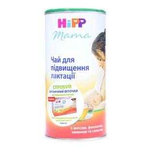 HIPP, Для підвищення лактації, 200 г, Чай Хіпп, для годуючих мам, тубус