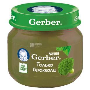 Gerber, 80 г, Овочеве пюре, Брокколі