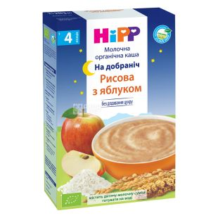 HiPP, 250 г, Органическая молочная каша, Рисовая с яблоками, Спокойной ночи