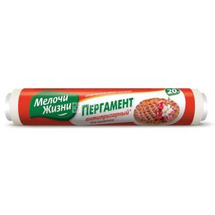 Baking paper, 20 m, Parchment, TM Little Things of Life