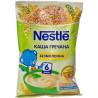 Nestle, 160 г, Безмолочная каша, Гречневая с бифидобактериями с 6 месяцев