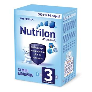 Nutrilon, 600 г, Молочная смесь, 3