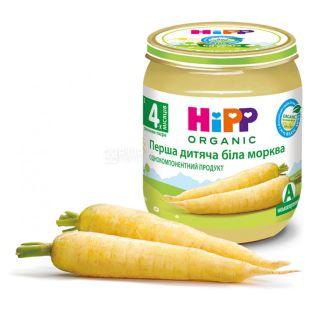 Hipp, 125 г, Овочеве пюре, Перша дитяча біла морква
