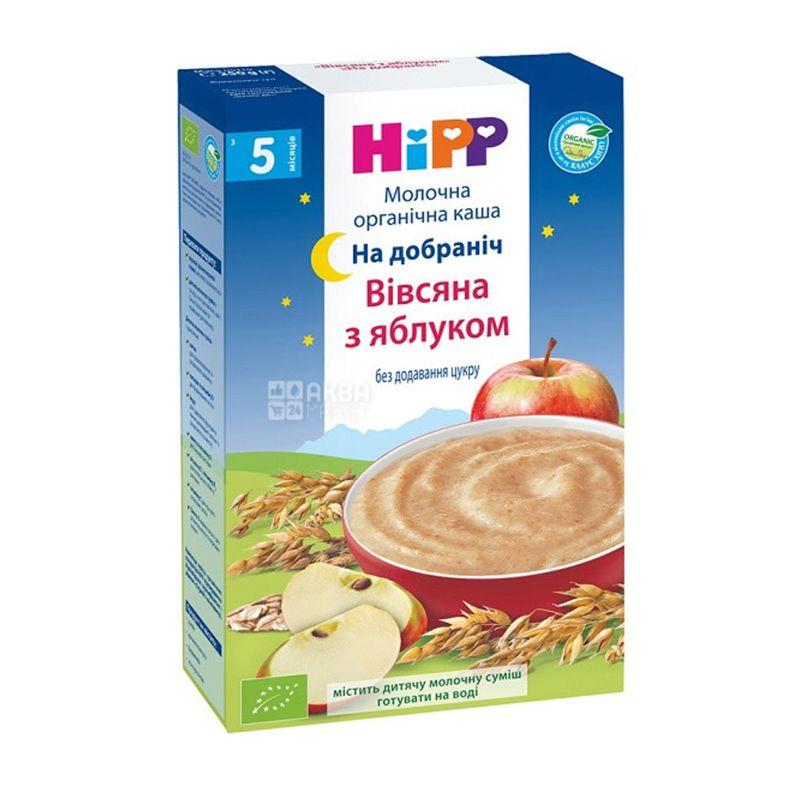 HiPP, 250 г, Органическая молочная каша, Овсяная с яблоком, Спокойной ночи