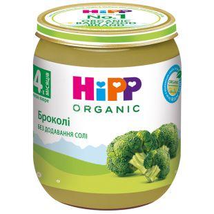 HiPP, 125 г, Овочеве пюре, Брокколі
