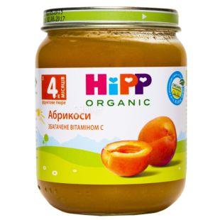 HiPP, 125 г, Фруктове пюре, Абрикоси