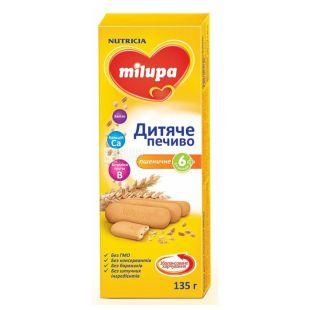Milupa, 135 г, Дитяче печиво, Пшеничне