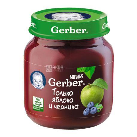 Gerber, 130 г, Фруктове пюре, Яблуко та чорниця, С 6 місяців
