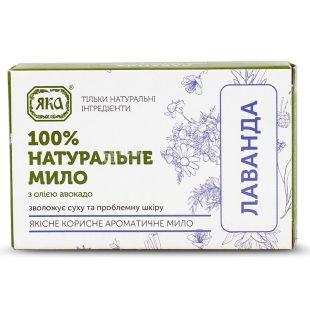 Яка, 75 г, Мило натуральне,С олією авокадо, Лаванда, м / у