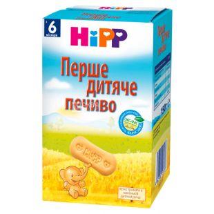 HiPP, 150 г Первое детское печенье