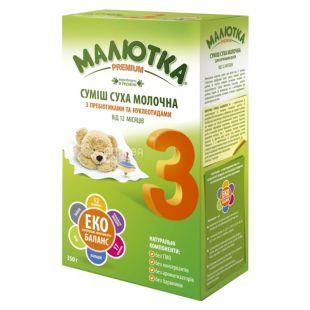 Baby Premium 3, 350 g, Dry milk mixture