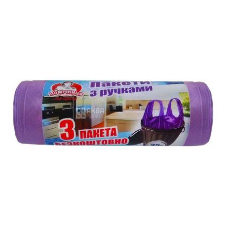 Помощница, 30 шт., 35 л, Пакеты для мусора, с ручками, прочные, фиолетовые