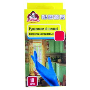 Assistant, 10 pcs., Size 6 (S), Nitrile Gloves, Disposable, m / s