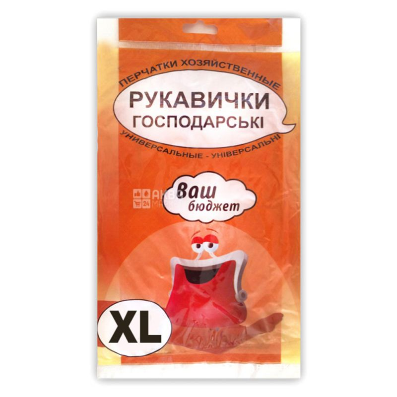 Your budget, Household gloves, Universal, XL
