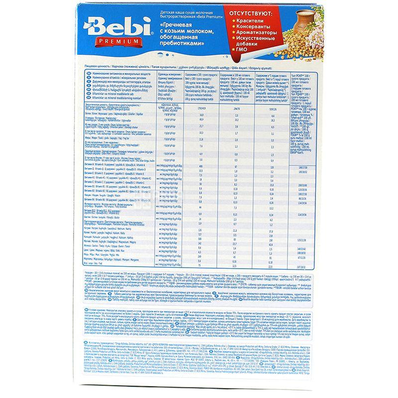 Bebi Premium, 200 г, С 4-х месяцев, Каша молочная, Гречневая с козьим молоком