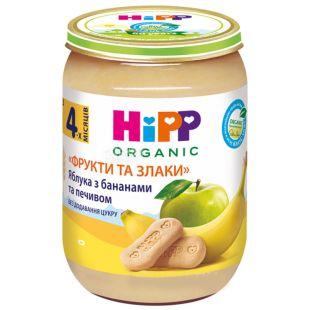 HIPP, 190 g, From 4 months, Milk porridge, With cookies, Good night