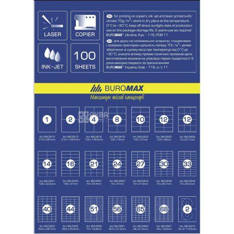 Buromax, 100 л, 12 етикеток, Самоклеючі