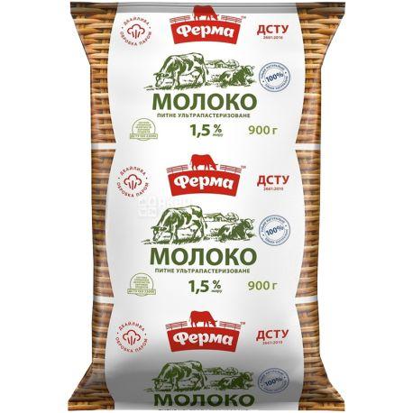 Ферма, Упаковка 12 шт. по 900 г, 1,5%, Молоко, Ультрапастеризованное