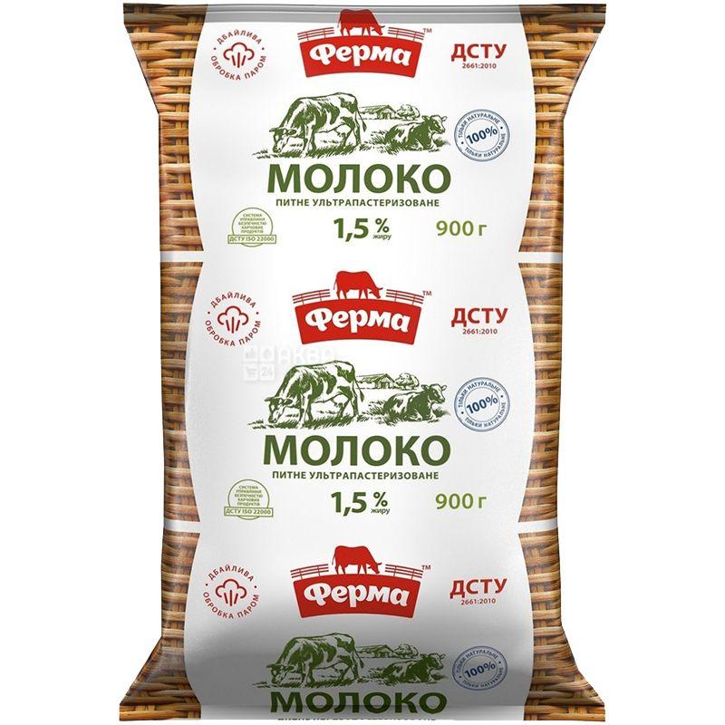 Ферма, Упаковка 12 шт. по 900 г, 1,5%, Молоко, Ультрапастеризоване
