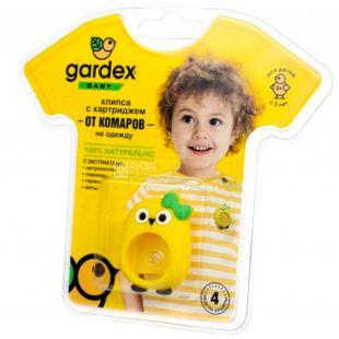 Gardex Baby, 3,6 г, Клипса с картриджем от комаров, Блистер
