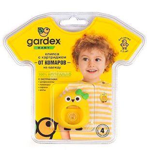Gardex Baby, 3.6 г, Кліпса з картриджем від комарів, Блістер