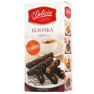 Delizia, 150 g, Wafers, Little Squirrel, With Nuts