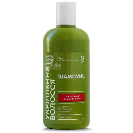 Яка, 500 мл, Шампунь, Для зміцнення волосся, С реп'яховою, оливковою і лляною оліями