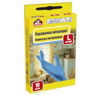Перчатки Нитриловые Помощница, Размер L , 10 штук