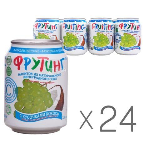Fruiting, Natural grape juice, 238 мл, Упаковка 24 шт., Фруттінг, Напій з натурального соку винограду з шматочками кокоса, ж/б