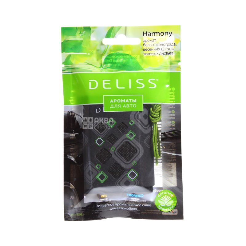 Deliss, 1 шт., Подвесное Аромасаше Harmony, Аромат белого винограда, весенних цветов и зеленых листьев