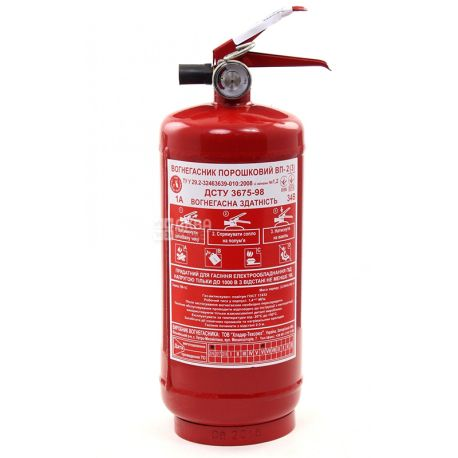 Pozhbezpeka, 6,2 kg, Fire extinguisher, Powder, OP-2, Red