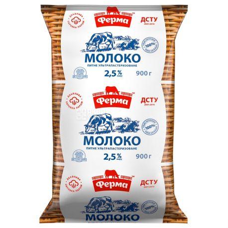 Ферма, Упаковка 12 шт. по 900 г, 2,5%, Молоко, Ультрапастеризованное