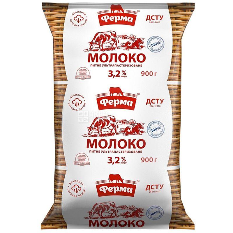 Ферма, Упаковка 12 шт. по 900 г, 3,2%, Молоко, Ультрапастеризоване