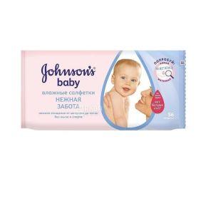 Johnson's Baby, 56 шт., Вологі серветки, Ніжна турбота, м/у