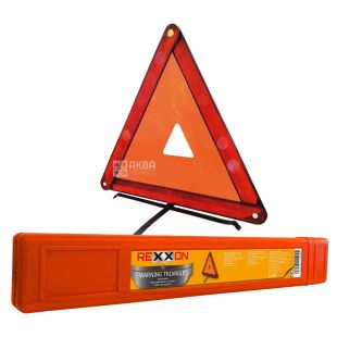Rexxon, Знак, Для аварийной остановки