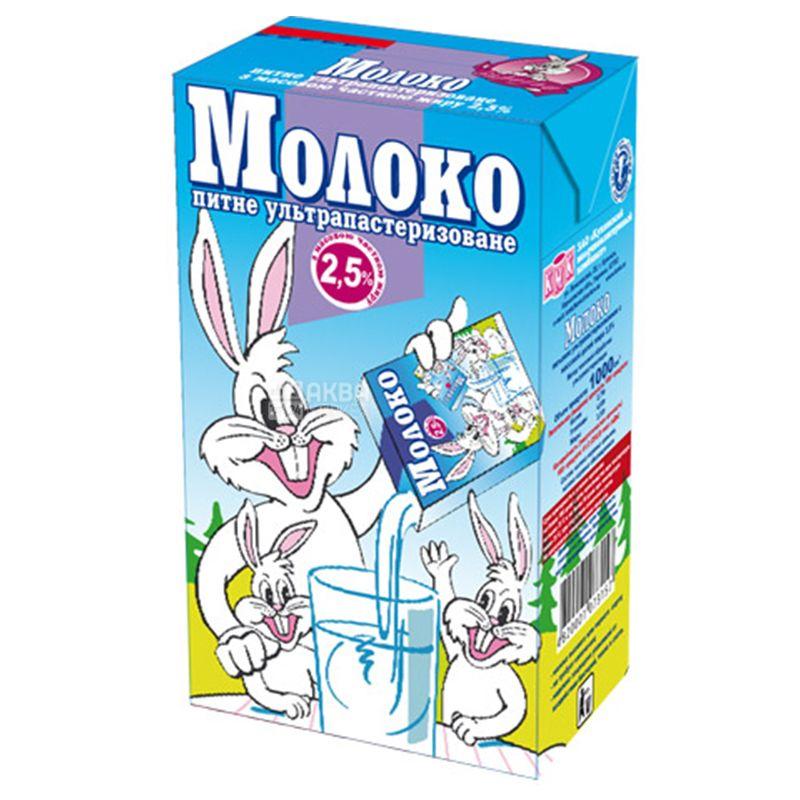 Заречье, 1 л, Молоко ультрапастеризованное, 2,5%, тетра пак
