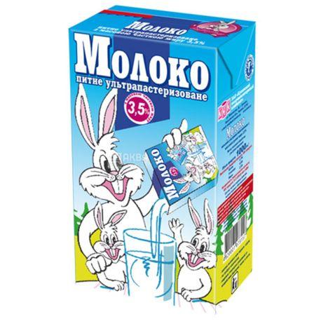 Заречье, 1 л, Молоко ультрапастеризованное, 3,5%, тетра пак
