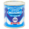 Rogachev, 380 g, Whole condensed milk with sugar 8.5%, w / w