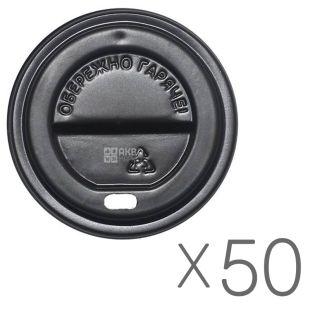 Кришка для одноразового стакана пластикова чорна 50 шт. 180 мл м/у