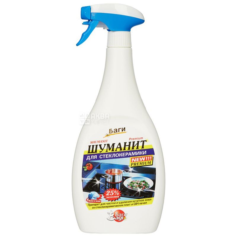 Bagi, 500 ml, Spray for glass ceramics, Schumann, PET