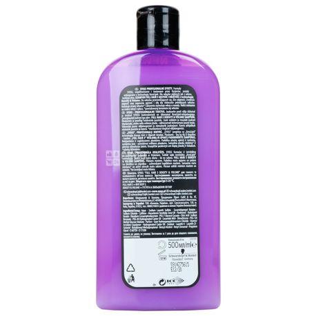 Syoss, 500 мл, шампунь, для густоти і об'єму, Full hair