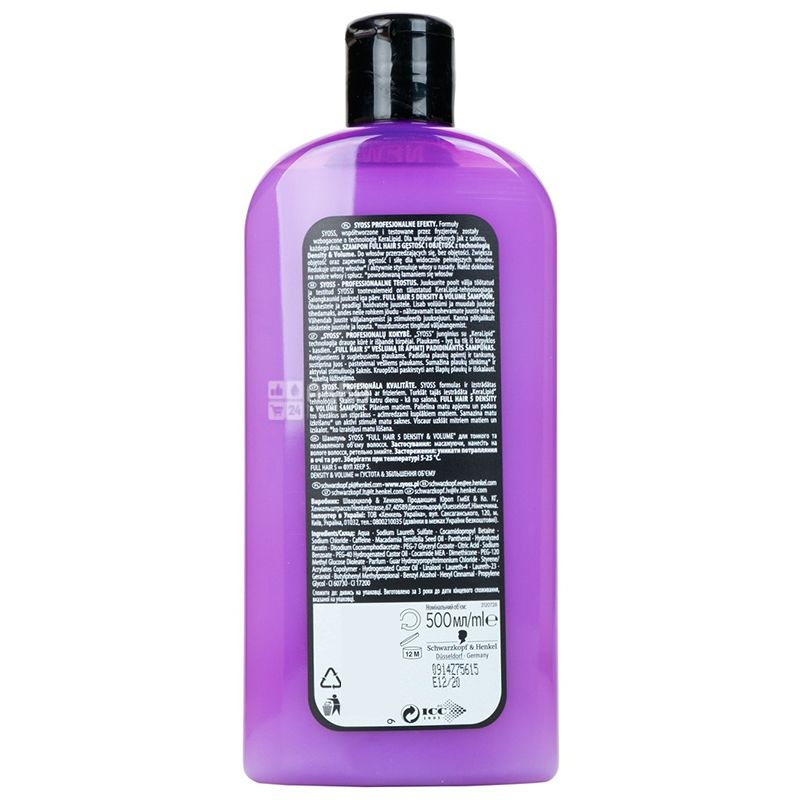Syоss, 500 мл, шампунь, для густоты и объема, Full hair