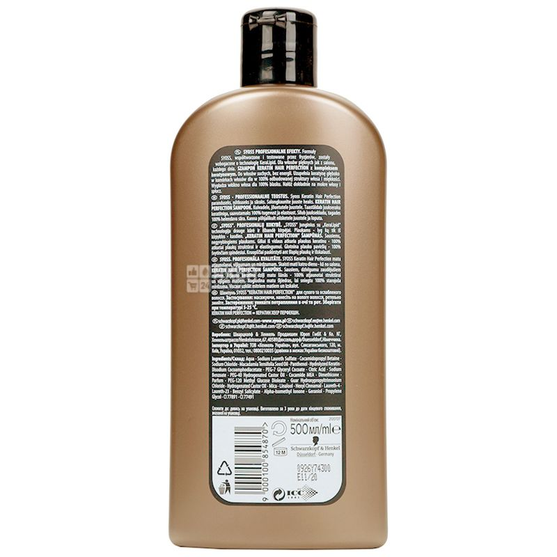 Syoss, 500 мл, шампунь, для сухого та ослабленого волосся, Keratin