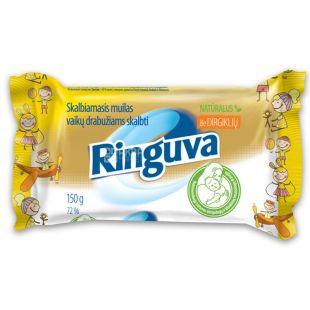Ringuva, Хозяйственное мыло для стирки детской одежды 72%, 150 г
