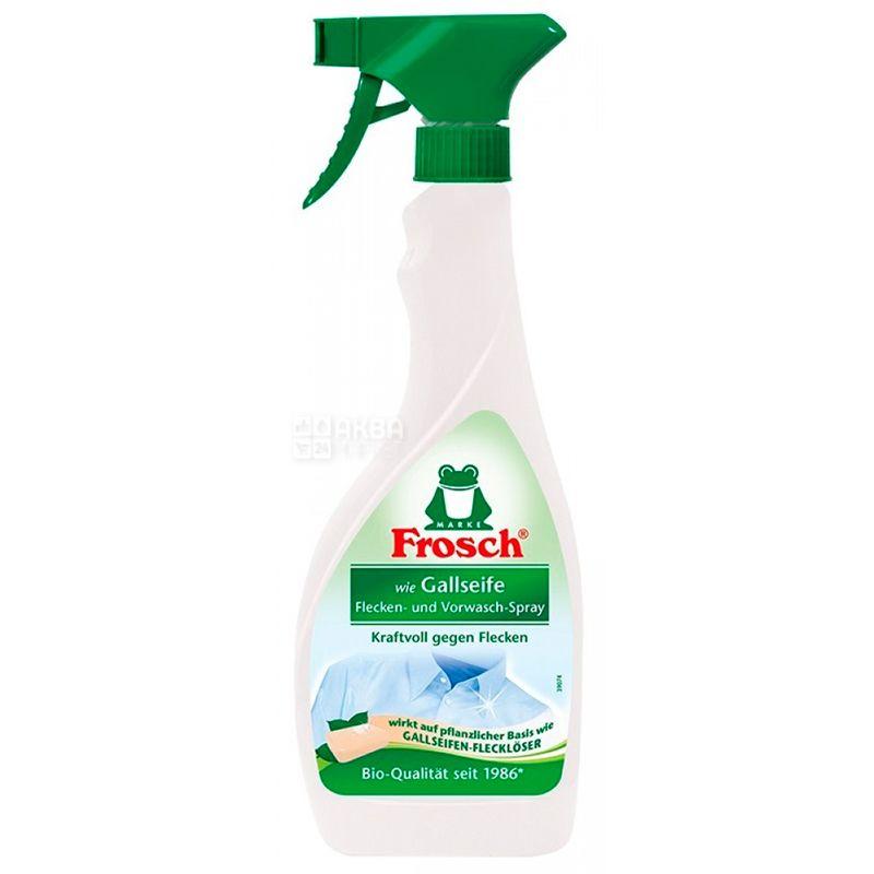 Frosch, 500 мл, Пятновыводитель для предварительной обработки пятен