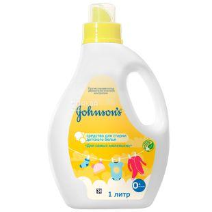 JOHNSON'S, 1 л, Средство для стирки детского белья, Для самых маленьких