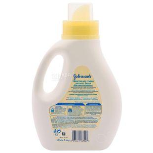 JOHNSON'S, 1 л, Засіб для прання дитячої білизни, Для самих маленьких