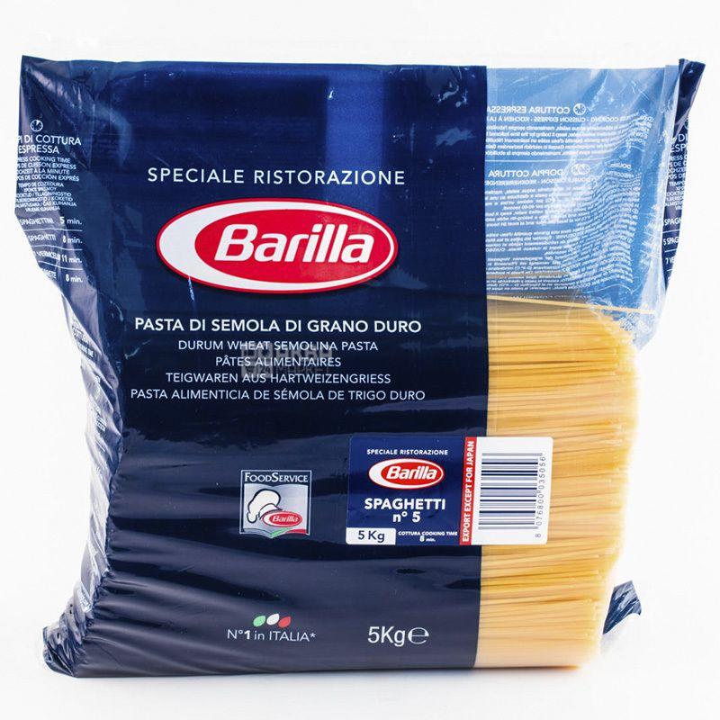 Barilla Spaghetti №5, 5 кг, Макароны Барилла Спагетти